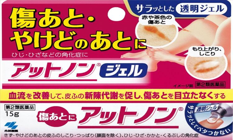 Lấy một lượng vừa phải kem trị sẹo Kobayashi Ex ra ngón tay rồi thoa nhẹ nhàng lên sẹo. Mỗi ngày thực hiện 3 - 4 lần sẽ đạt được hiệu quả sau 3 tháng sử dụng